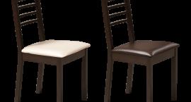 scaun, scaun modern, modern, design, scaun bucatarie, scaun dining, unicat, high end, mobila mures, mobila cluj, mobila sibiu, mobila bucuresti, amenajare, restaurant, hotel, bar, horeca